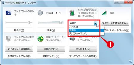 ハードウェア07-01.png
