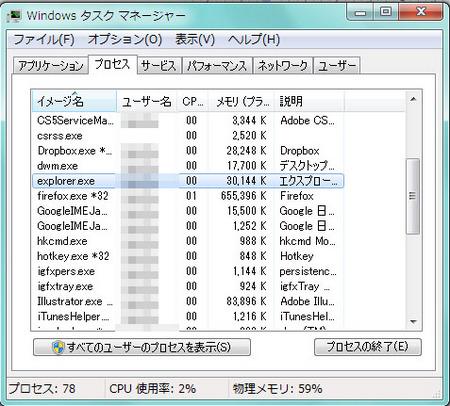 file_delete_02.jpg
