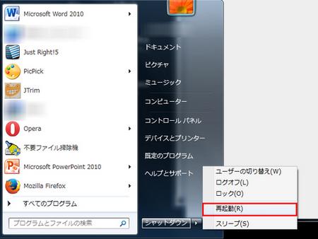 file_delete_03.jpg