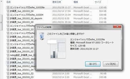 hdd_03.jpg