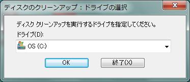 hdd_07.jpg