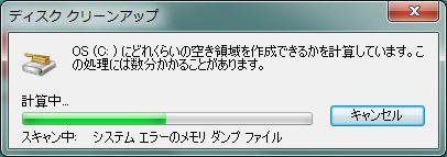 hdd_08.jpg