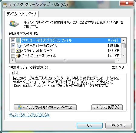 hdd_09.jpg