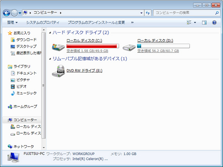 page1_02b.jpg